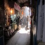 India: You Crazy
